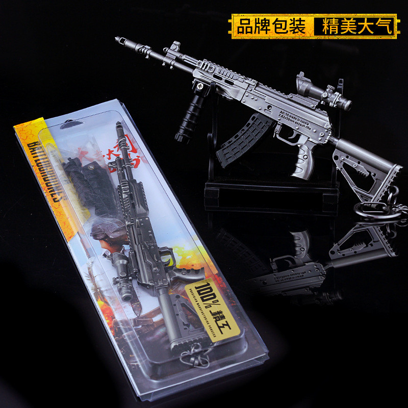 AK15 Game Playerunknown's Battlegrounds 3D Keychain PUBG Keyring saucepan Pendant funny kids Toy gun accessories