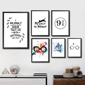 Boys and Girls Room Decor Harry Potter Glasses Cross Posters Prints Letters Canvas Painting Wall Art Picture For Living Room art