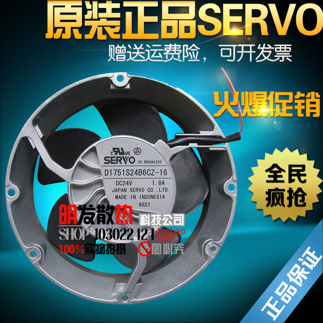 ABB inversor ACS510/550 peças genuínas de reposição/ventilador/ventilador D1751S24B6CZ-16