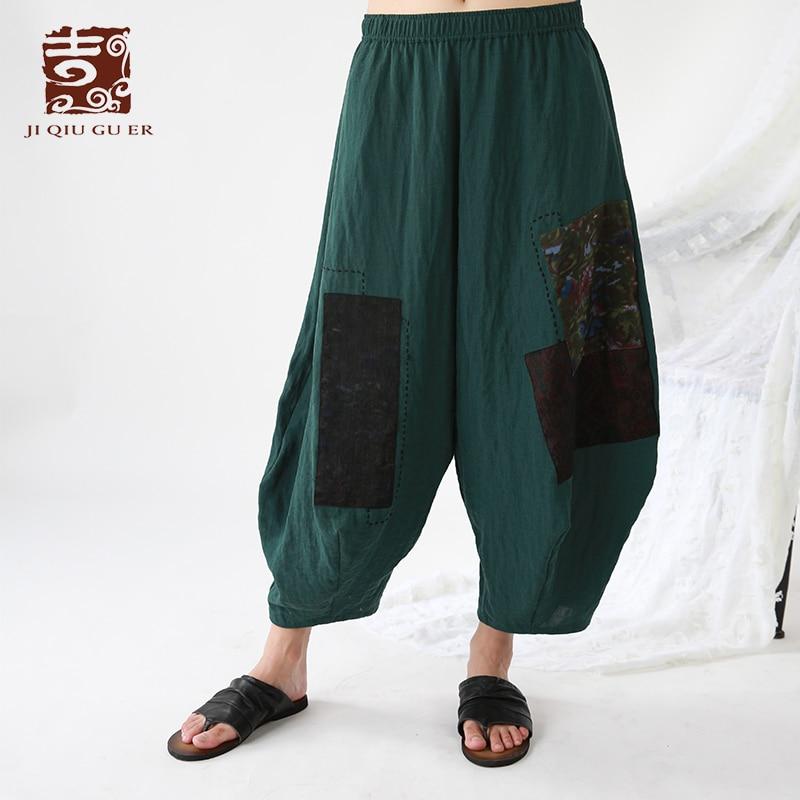 Jiqiuguer Women Casual Black Autumn Trousers Mid Waist Pockets Patchwork Loose Elastic Print Plus Waist Wide