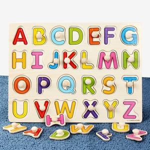 Image 2 - 30cm תינוק צעצועי עץ מונטסורי פאזל יד לתפוס לוח חינוכיים עץ פאזלים לילדים קריקטורה בעלי החיים רכב ילד מתנה