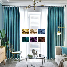 Blackout Luxury Velvet Curtains for Living Room Bedroom Solid Plain Window Door Curtain Drape Tulle Green Blue Brown Yellow(China)