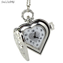 SmileOMG Vintage Steampunk HEART Harry Potter Locket Style Pendant Pocket Watch Necklace Christmas Gift,Sep 6
