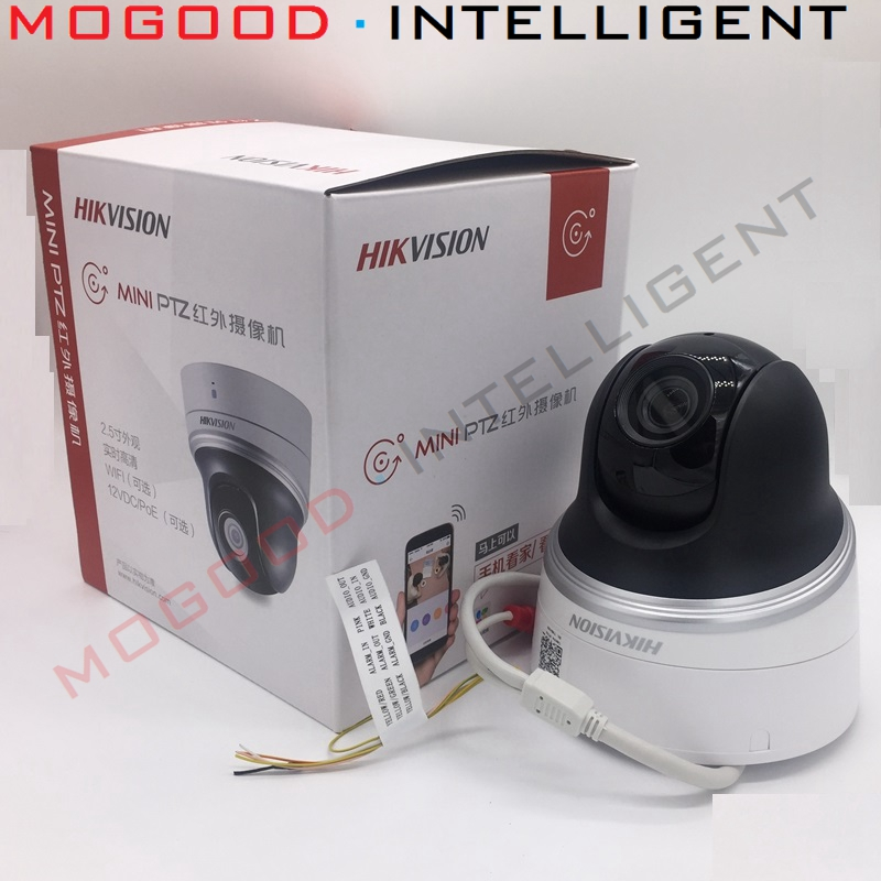 HIKVISION DS 2DC2204IW D3/W 2MP/1080P Mini PTZ Camera 2.8mm 12mm 4X Zoom IP Camera with IR 30M Support EZVIZ Hik Connect ONVIF-in Surveillance Cameras from Security & Protection    1