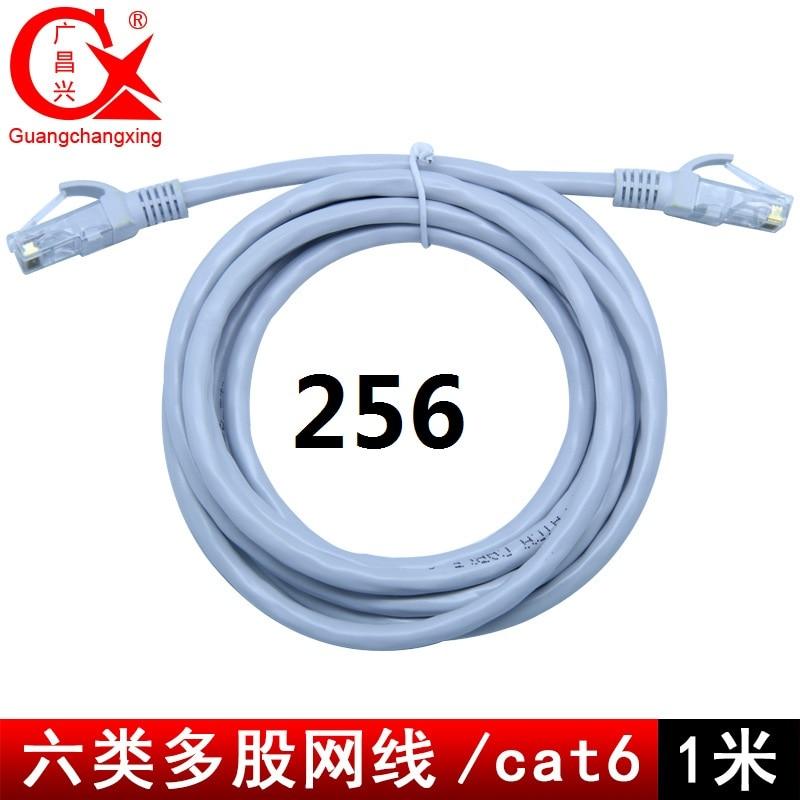 ABDO Cat7 câble Ethernet réseau Lan câble RJ45 cordon de raccordement pour PC routeur chargeur ordinateur portable Ethernet 1028