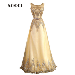 2016 tulle lace muslim gold evening dress long beading formal gown prom embroidery robe de soiree.jpg 250x250