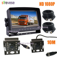 7 IPS HD 4Pin Car Rear View Monitor + 2x Waterproof AHD 1080P 175 degree Reversing Backup Camera For Bus Truck Kit 10M Cable