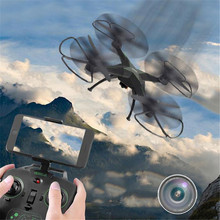 1 Set FPV Real Time Drone 2MP 2.4GHz Wifi Wireless RC Remote Control Quadcopter Black Gift for Friend Children Gift