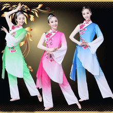 Women and girl Yangge Classical dance costumes  elegant song suits adult Chinese fan national performance clothing