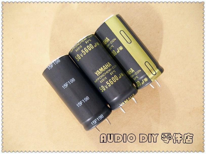 1PCS/10PCS NIPPON CHEMI-CON Audio 5600uF 50V 50V5600UF For YAMAHA Audio Electrolytic Capacitor1PCS/10PCS NIPPON CHEMI-CON Audio 5600uF 50V 50V5600UF For YAMAHA Audio Electrolytic Capacitor