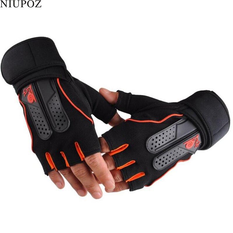 Women Men Strong Fitness Gym Gloves Power Weight Lifting Dumbbell Crossfit Barbell Fingerless Training Half Finger