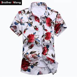 Летняя Новинка, мужская повседневная гавайская рубашка с цветочным рисунком, модная тонкая рубашка с коротким рукавом, Мужская брендовая