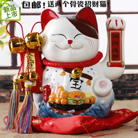 Crafts Arts Home decoration Hand cat ornaments oversized hand electric ceramic Lucky cat shop opened the home of creative gifts