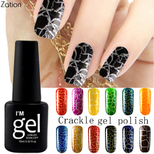 Zation UV Crack Nail Gel Polish Cracking Gel Varnish soak off Crackle Nail art Enamel Lak semi permanent Gel Polish Lacquer 10ML