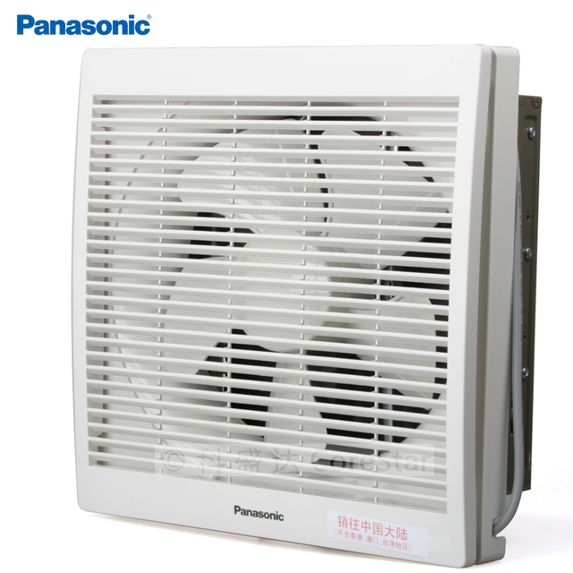 Panasonic 2018 12 Inches Wall Ventilator Window Type Exhaust Fan Strong Bathroom Mute Kitchen Household Air