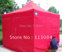 2.5 x 2.5m Quality Aluminum Party Gazebo / Marquee Canopy / Garden Shelter / Pavilion without Printing with Four Full Walls
