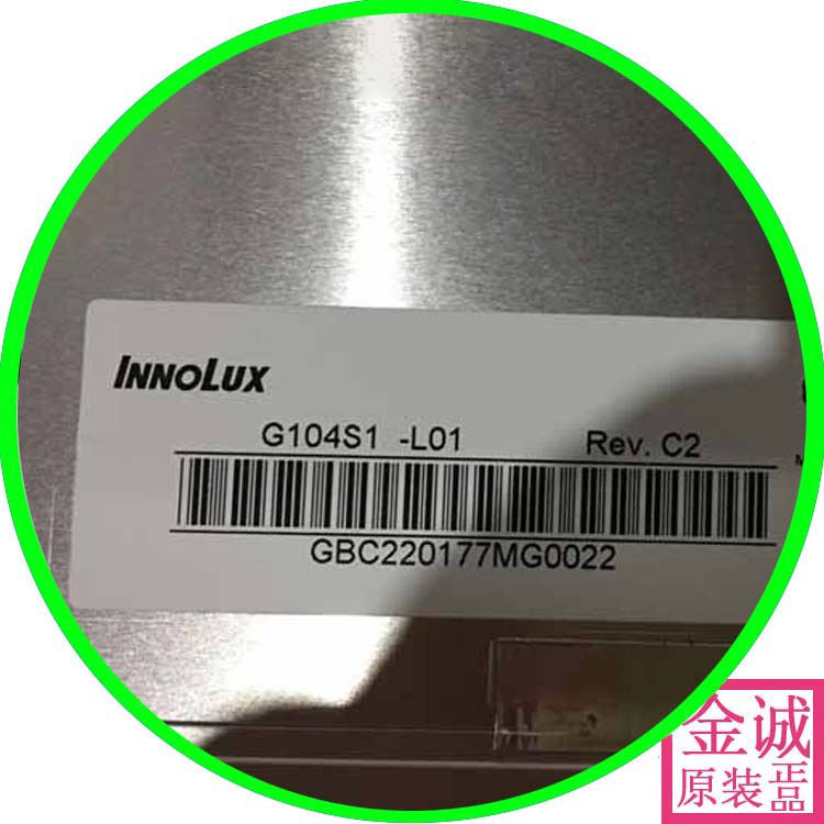 original new G104S1-L01 original brand new 10.4 inch Chi Mei LCD industrial screen A gauge stock A+ warranty one year цена