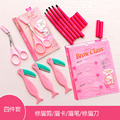 4pcs/sets Professional Makeup Beauty Tools 4Colors Eyebrow Pencil+Eyebrow Trimmer+ Eyebrow Scissors +Eyebrow Stencils Shaper Too