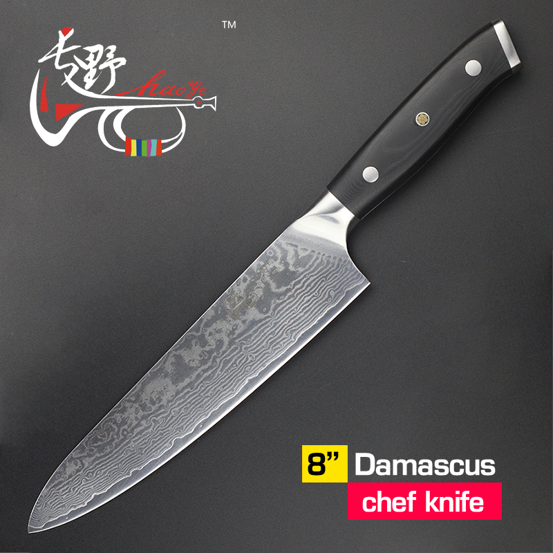 haoye 8 inch damascus chef knife japanese vg10 steel kitchen knives g10 handle with beautiful. Black Bedroom Furniture Sets. Home Design Ideas
