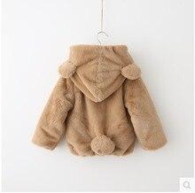 2016 New Boys Girls Warm Winter faur fur Coat Cute Bear Modelling Coats 3colors For Children Kids 1-7age
