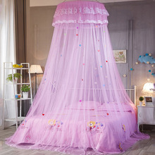 New Children Elegant Tulle Bed Dome Netting Canopy Circular Pink Round Bedding Mosquito Net for Twin Queen King