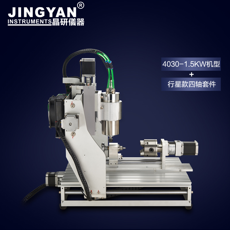 CNC 4030 Engraving Machine Small Automatic Computer Carving Woodworking Jade Full Aluminum Rack Electric Tool