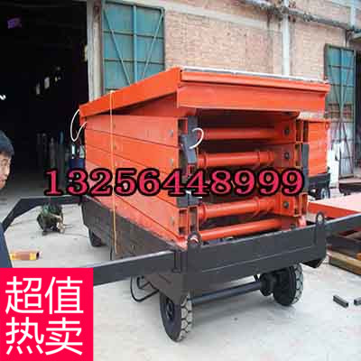 US $8250 0 |911 meters four mobile scissor lift electric hydraulic stage  lift freight elevators aerial work platform-in Hydraulic Tools from Tools  on