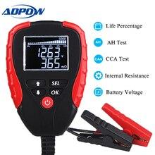 Analizador Digital de batería de carga automotriz de 12V de porcentaje de resistencia a tensión de la batería y valor de AH CCA