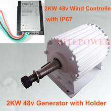 Генератор постоянного магнита переменного тока 2 кВт 2000 Вт с базой и без основания с ветровым контроллером