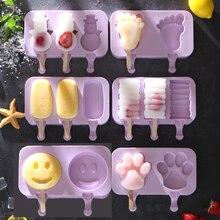 Силиконовая форма для мороженого, для приготовления мороженого, для приготовления пищи, сделай сам, замороженная форма для мороженого, силиконовая форма для мороженного, многоразовая силиконовая форма для мороженого, Lol