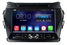 Pure android 4.4.4 Car DVD GPS for Hyundai Santa fe 2013 IX45 with Capacitive screen 1.6G CPU Quad Core 1G RAM Autoradio Stereo