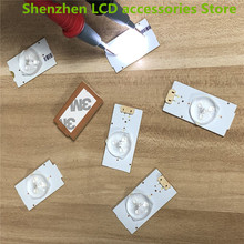 50Pieces/lot FOR  Changhong TCL Konka Skyworth ideal Universal LCD TV 26 32 65 inch LED repair backlight lamp beads 3V  100%NEW