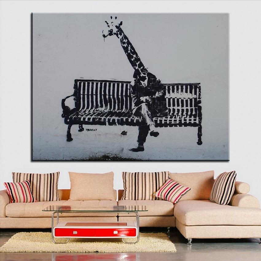 ᗑboy Bask Ya Boya Rafa Duvar Tablosu Ev Dekoratif Sanat Resmi
