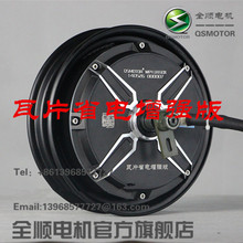 цена на Electric vehicle motor 48v 60v 72v10 inch 800W 1000W 1500W 2000W 3000W tile
