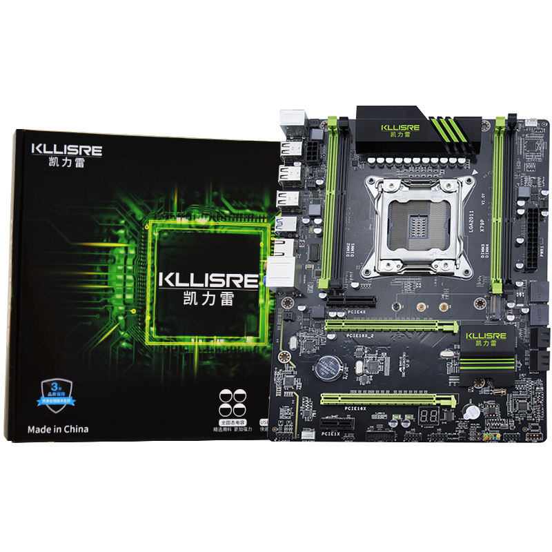 Kllisre X79 motherboard LGA2011 ATX USB3.0 SATA3 PCI-E NVME M.2 SSD support REG ECC memory and Xeon E5 processor gadget