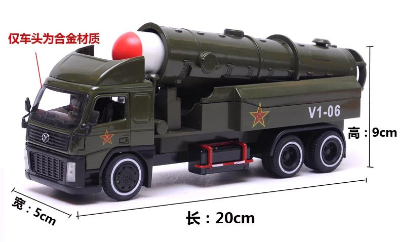 Round Head Intercontinental Ballistic Missile Field Army Back Alloy Model Childrens Toy Car Army Military Use Military Affairs