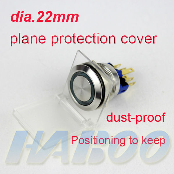 20pcs/lot HABOO 22mm protection cover for metal switch plane head dust-proof Positioning to keep cover