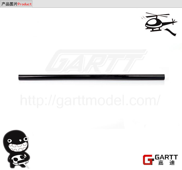 Freeshipping  GARTT GT700 Tail Boom Fits Align Trex 700 RC Helicopter