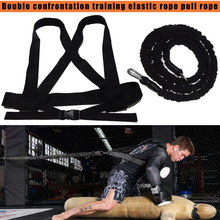 Resistance Strap Bands Exercise Strap Bands Waist Strength Pull Rope Fitness Training ALS88