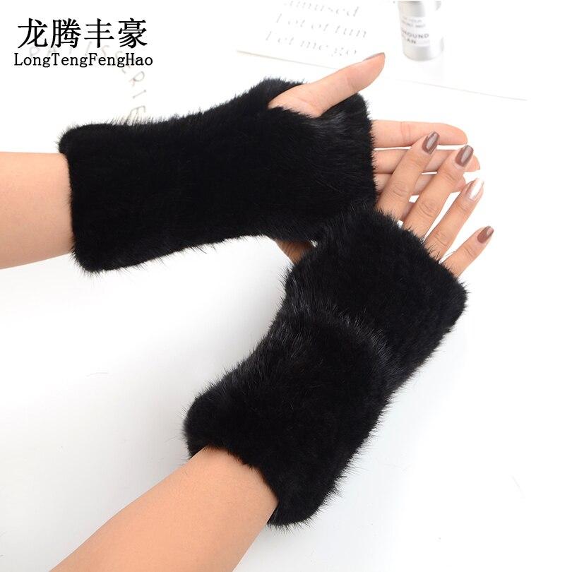2017 Winter Gloves Women Mink Fur Gloves Fingerless Real Fur 20CM Warmer Gloves & Mittens Winter Female Fur Gloves Women Mittens