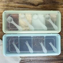 The kitchen 4cases salt seasoning box MSG 29*10.5*7cm