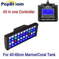 Морской Светодиодный светильник коралловый SPS LPS аквариум морской риф танк белого и синего цвета Chihiros краткое стиль MH3BP1