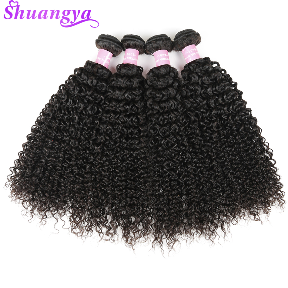 4 Bundles Indian Afro Kinky Curly Hair Weave 100% Human Hair Bundles Shuangya Remy Hair Extensions Natural Color 10-28