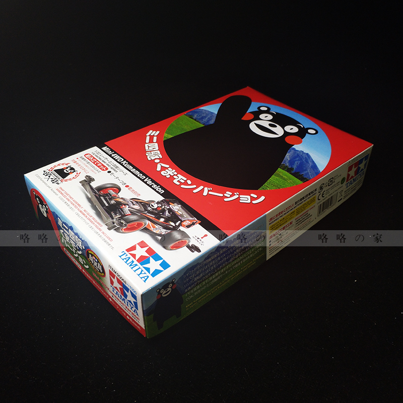Bricolage TAMIYA 4WD modèle de voiture KUMAMON 95068