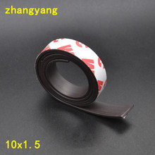 1 Meter self Adhesive Flexible Magnetic Strip 3M Rubber Magnet Tape width 10mm thickness 1.5mm 10*1.5(China)