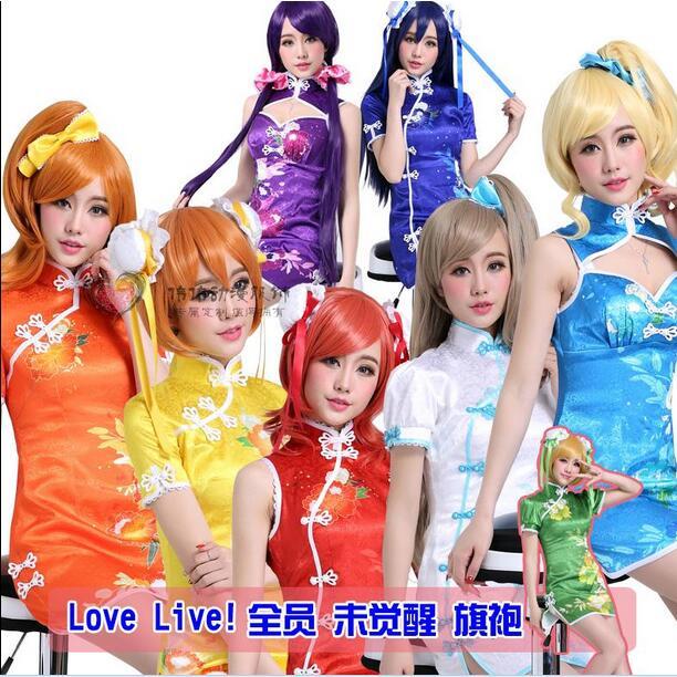 Love Live Nico Yazawa Minami Kotori Eli Ayase Nozomi Tojo Kousaka Honoka Rin Hoshizora Cheongsam Cosplay