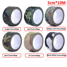 1 Roll 5cm*10m Outdoor Camouflage Self-Adhesive Tape Hide Cover Anti-Skid Warning Tape For Outdoor Sports Hunting Fishing