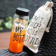 Sport Fruit Juice Water Cup Holder Portable Travel Bottle Storage Drawstring Bag