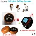 Sistema de Chamada de Pager Garçom K-300plus-red K-D4-Wooden para Restaurante Com Botão de Chamada 4-chave e Alfa Assistir DHL Frete Grátis