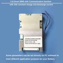 Интеллектуальная защита литий ионной батареи 11S, плата BMS и PCB с bluetooth и ПК, связь, ток заряда и разряда 30 А